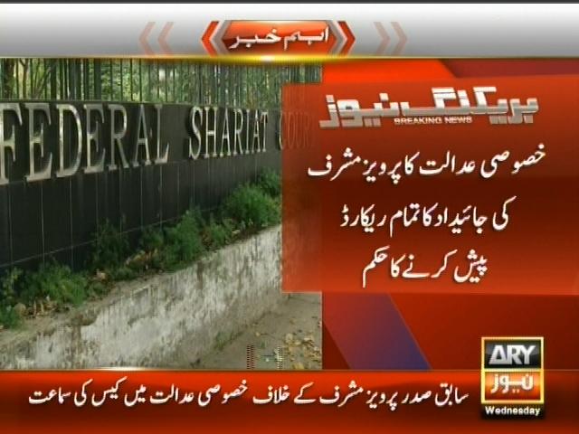 Pervez Musharraf-Breaking News – Geo