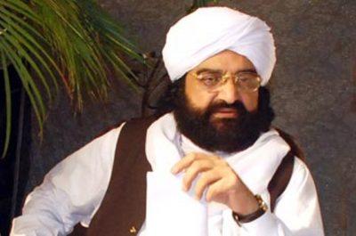 Pir Naseeruddin Naseer