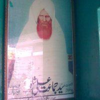 Pir Syed Jamaat Ali shah Muhadis Ali Puri