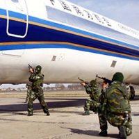 Plane Hijacking
