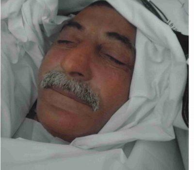 Raja Abdul Hameed