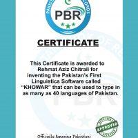 Rehmat Aziz Chitrali PBR National Record Certificate