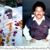 Sabir hussain Usman Khatar