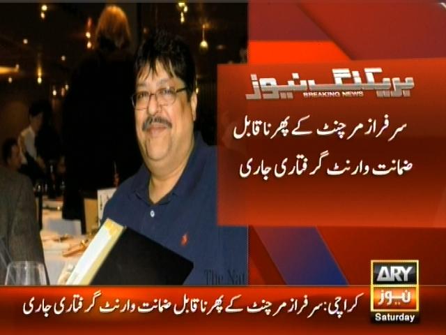 Sarfaraz Merchant-Breaking News – Geo