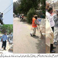Shah Faisal Zone Karachi