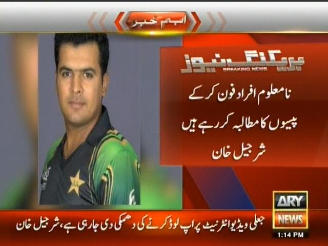 Sharjeel Khan-Breaking News – Geo