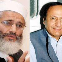 Siraj ul Haq and Chaudhary Shujaat Hussain