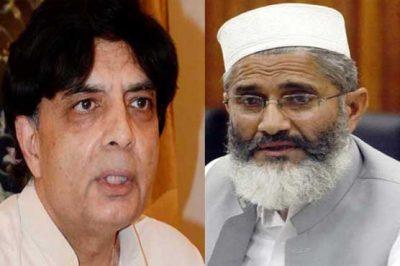 Siraj ul Haq and Chaudhry Nisar