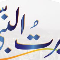 Sirat al-Nabi
