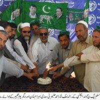 Takbeer Day Celebration