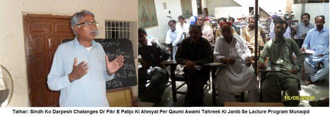 Talhar QAT Lacture Program