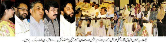 Taxila Seminar
