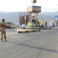 Yemen Army Base