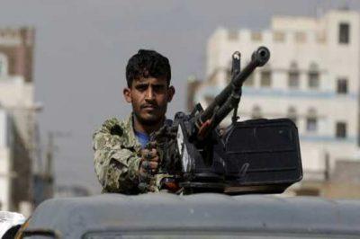 Yemen Military