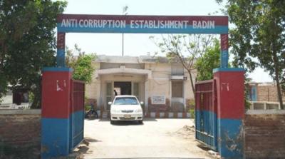Anti Corruption News