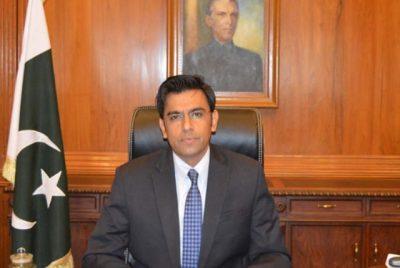 Asif Haider Shah