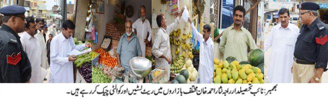 Bhimber Bazar