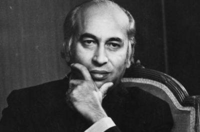 Bhutto,