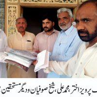 Distribution Eid Pakage