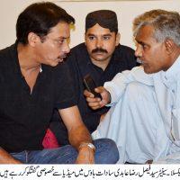 Faisal Raza Abidi