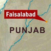 Faisalabad