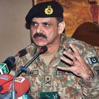 General Asim Saleem Bajwa