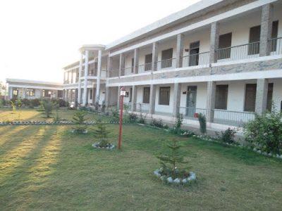 Govt Degree College