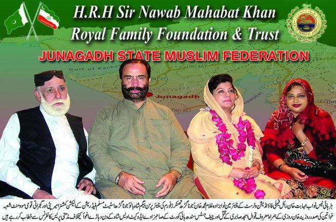 H.H Mahabat Khan Trust PC