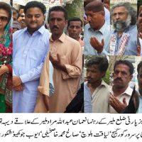 Haji Dad Rahim Baloch Road Opening