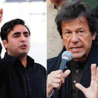 Imran Khan and Belawal Bhutto