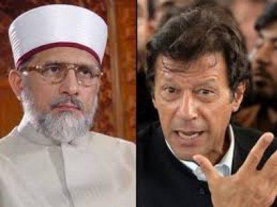 Imran Khan and Tahir ul Qadri