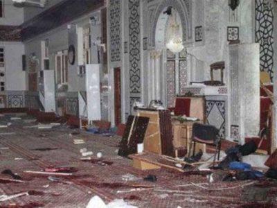 Iraq Mosque Attack