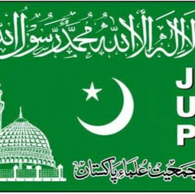 Jamiat Ulema e Pakistan