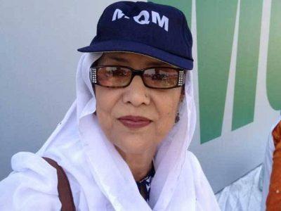 Kishwar Zahra