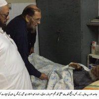 Mufti Naeem Meet Abdul Sattar Edhi