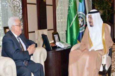 Muhammad Abbas and Salman bin Abdul Aziz