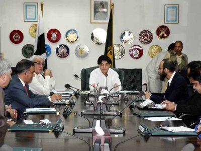 Nisar Meeting