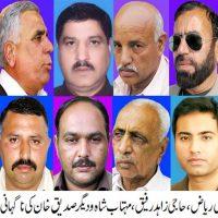 PTI Taxila