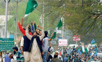 Pak Flag Waving in Sri Nagar
