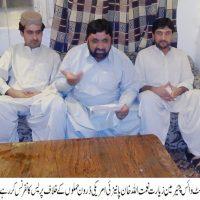 Press Confrenes District Vice Chairman Ziarat