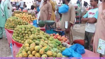 Ramadan Bazar