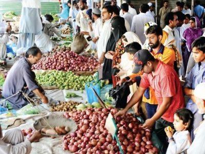 Relief Bazar