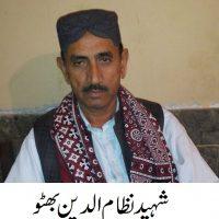 Shaheed Nizaam udin bhutto