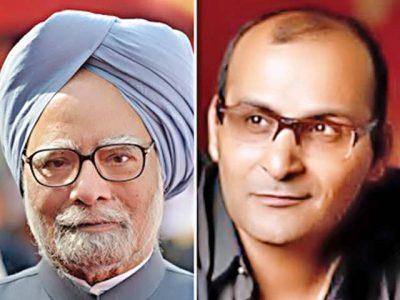 Sunil Bohra, Manmohan Singh,