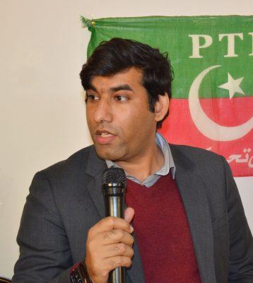 Tariq Nadeem