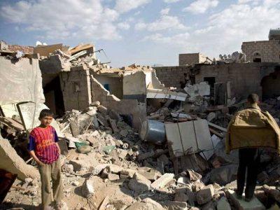 Yemen,