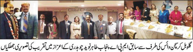 Global c Voice