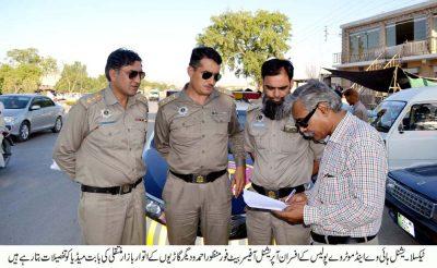 police taxila