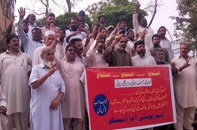 Rawalpindi Protest Regarding Labour Unity of Iesco Union