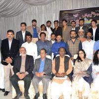 Kalam Dosat International Mushaira
